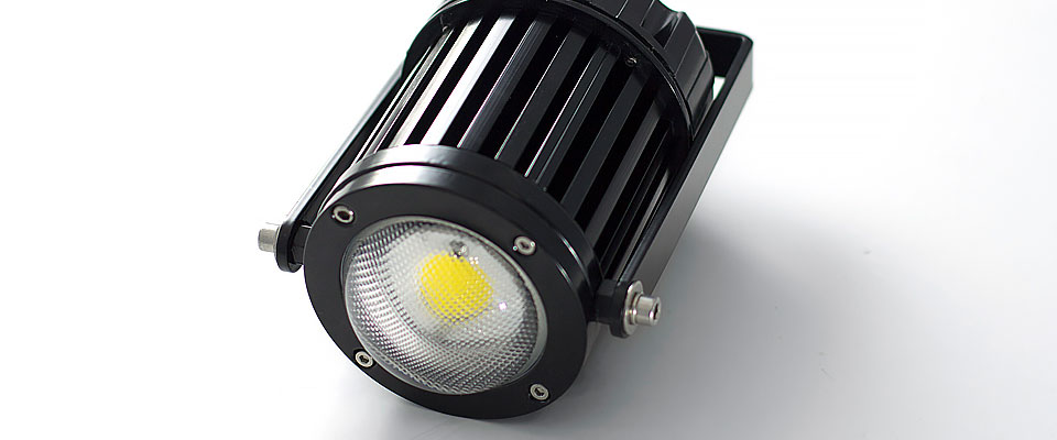 LED5V. Iluminación espacios singulares. Proyector LED David. Contenedor. Plano